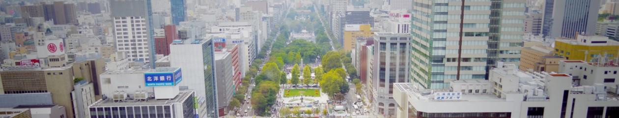 札幌大通公園イベント&フェスティバル情報